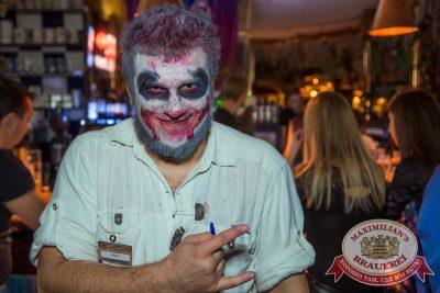 Halloween: первый день шабаша, 31 октября 2014 - Ресторан «Максимилианс» Самара - 01