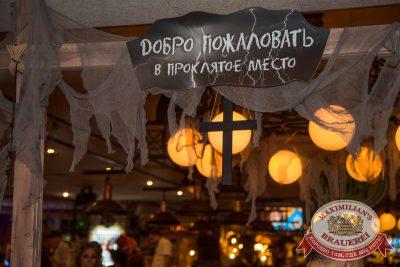 Halloween: первый день шабаша, 31 октября 2014 - Ресторан «Максимилианс» Самара - 02