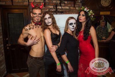 Halloween: первый день шабаша, 31 октября 2014 - Ресторан «Максимилианс» Самара - 07