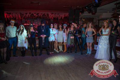 Halloween: первый день шабаша, 31 октября 2014 - Ресторан «Максимилианс» Самара - 13