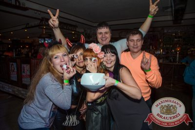 Halloween: первый день шабаша, 31 октября 2014 - Ресторан «Максимилианс» Самара - 21