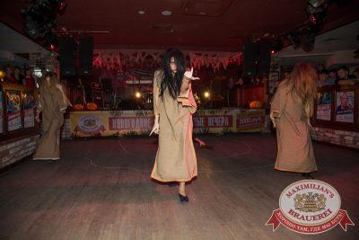 Halloween: первый день шабаша, 31 октября 2014 - Ресторан «Максимилианс» Самара - 23