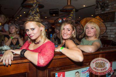 Halloween: первый день шабаша, 31 октября 2014 - Ресторан «Максимилианс» Самара - 26