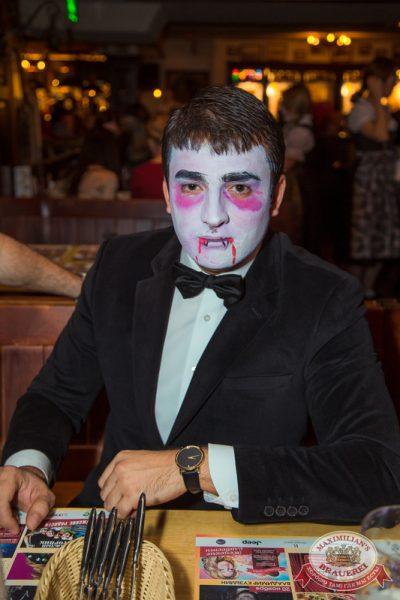 Halloween: первый день шабаша, 31 октября 2014 - Ресторан «Максимилианс» Самара - 27