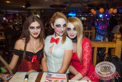 Halloween: первый день шабаша, 31 октября 2014 - Ресторан «Максимилианс» Самара - 29