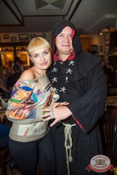 Halloween: первый день шабаша, 31 октября 2014 - Ресторан «Максимилианс» Самара - 31