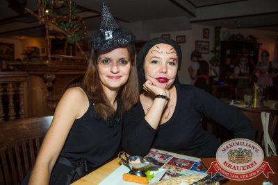 Halloween: первый день шабаша, 31 октября 2014 - Ресторан «Максимилианс» Самара - 33
