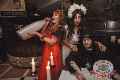 Halloween: первый день шабаша. Вечеринка по мотивам фильма «Гоголь», 27 октября 2017 - Ресторан «Максимилианс» Самара - 1