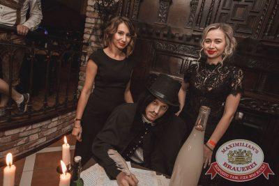 Halloween: первый день шабаша. Вечеринка по мотивам фильма «Гоголь», 27 октября 2017 - Ресторан «Максимилианс» Самара - 10