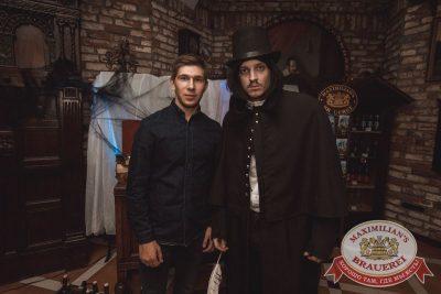 Halloween: первый день шабаша. Вечеринка по мотивам фильма «Гоголь», 27 октября 2017 - Ресторан «Максимилианс» Самара - 11