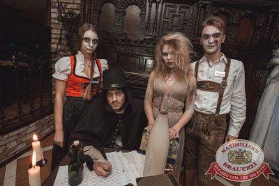 Halloween: первый день шабаша. Вечеринка по мотивам фильма «Гоголь», 27 октября 2017 - Ресторан «Максимилианс» Самара - 12