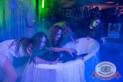 Halloween: первый день шабаша. Вечеринка по мотивам фильма «Гоголь», 27 октября 2017 - Ресторан «Максимилианс» Самара - 14