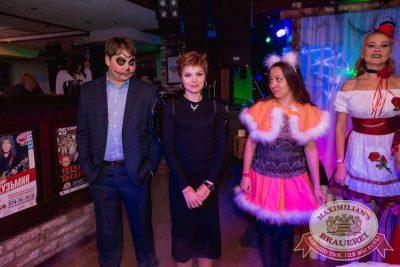 Halloween: первый день шабаша. Вечеринка по мотивам фильма «Гоголь», 27 октября 2017 - Ресторан «Максимилианс» Самара - 15