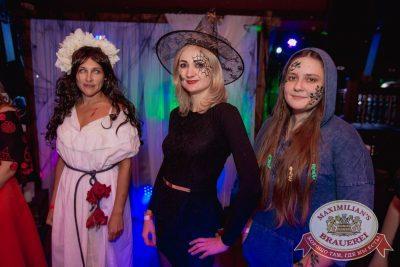 Halloween: первый день шабаша. Вечеринка по мотивам фильма «Гоголь», 27 октября 2017 - Ресторан «Максимилианс» Самара - 17