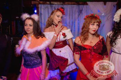 Halloween: первый день шабаша. Вечеринка по мотивам фильма «Гоголь», 27 октября 2017 - Ресторан «Максимилианс» Самара - 18