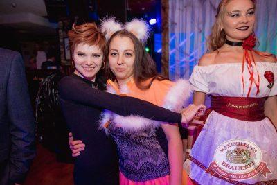 Halloween: первый день шабаша. Вечеринка по мотивам фильма «Гоголь», 27 октября 2017 - Ресторан «Максимилианс» Самара - 19