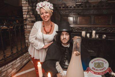 Halloween: первый день шабаша. Вечеринка по мотивам фильма «Гоголь», 27 октября 2017 - Ресторан «Максимилианс» Самара - 2