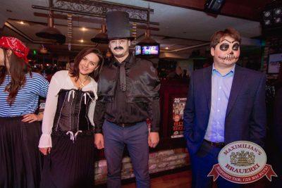 Halloween: первый день шабаша. Вечеринка по мотивам фильма «Гоголь», 27 октября 2017 - Ресторан «Максимилианс» Самара - 20