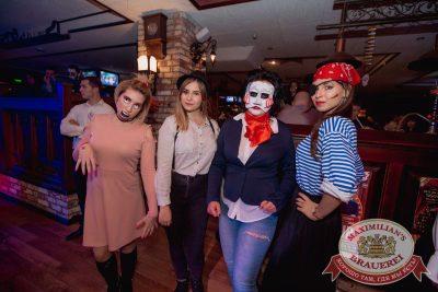 Halloween: первый день шабаша. Вечеринка по мотивам фильма «Гоголь», 27 октября 2017 - Ресторан «Максимилианс» Самара - 21