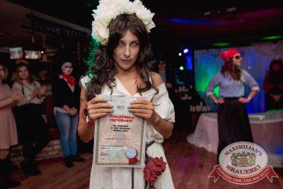 Halloween: первый день шабаша. Вечеринка по мотивам фильма «Гоголь», 27 октября 2017 - Ресторан «Максимилианс» Самара - 23