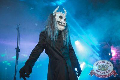 Halloween: первый день шабаша. Вечеринка по мотивам фильма «Гоголь», 27 октября 2017 - Ресторан «Максимилианс» Самара - 27