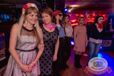 Halloween: первый день шабаша. Вечеринка по мотивам фильма «Гоголь», 27 октября 2017 - Ресторан «Максимилианс» Самара - 28