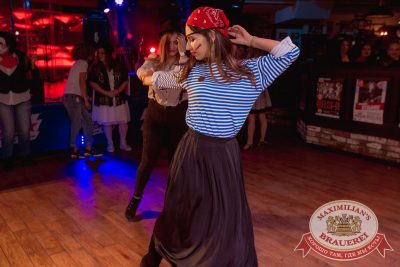 Halloween: первый день шабаша. Вечеринка по мотивам фильма «Гоголь», 27 октября 2017 - Ресторан «Максимилианс» Самара - 29