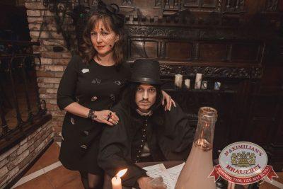 Halloween: первый день шабаша. Вечеринка по мотивам фильма «Гоголь», 27 октября 2017 - Ресторан «Максимилианс» Самара - 3