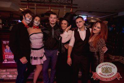 Halloween: первый день шабаша. Вечеринка по мотивам фильма «Гоголь», 27 октября 2017 - Ресторан «Максимилианс» Самара - 31