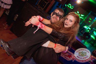 Halloween: первый день шабаша. Вечеринка по мотивам фильма «Гоголь», 27 октября 2017 - Ресторан «Максимилианс» Самара - 33