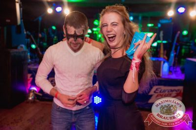 Halloween: первый день шабаша. Вечеринка по мотивам фильма «Гоголь», 27 октября 2017 - Ресторан «Максимилианс» Самара - 34