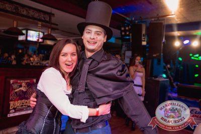 Halloween: первый день шабаша. Вечеринка по мотивам фильма «Гоголь», 27 октября 2017 - Ресторан «Максимилианс» Самара - 35