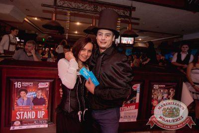 Halloween: первый день шабаша. Вечеринка по мотивам фильма «Гоголь», 27 октября 2017 - Ресторан «Максимилианс» Самара - 37