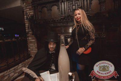 Halloween: первый день шабаша. Вечеринка по мотивам фильма «Гоголь», 27 октября 2017 - Ресторан «Максимилианс» Самара - 4