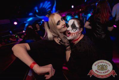 Halloween: первый день шабаша. Вечеринка по мотивам фильма «Гоголь», 27 октября 2017 - Ресторан «Максимилианс» Самара - 41