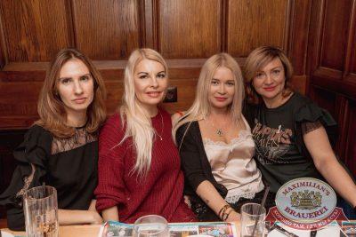 Halloween: первый день шабаша. Вечеринка по мотивам фильма «Гоголь», 27 октября 2017 - Ресторан «Максимилианс» Самара - 42