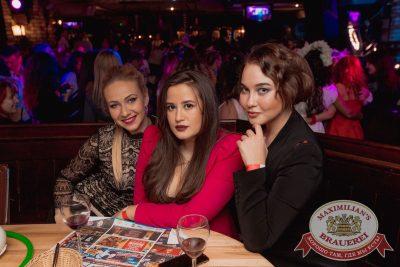 Halloween: первый день шабаша. Вечеринка по мотивам фильма «Гоголь», 27 октября 2017 - Ресторан «Максимилианс» Самара - 49