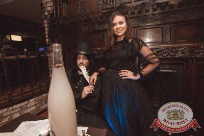 Halloween: первый день шабаша. Вечеринка по мотивам фильма «Гоголь», 27 октября 2017 - Ресторан «Максимилианс» Самара - 5