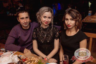 Halloween: первый день шабаша. Вечеринка по мотивам фильма «Гоголь», 27 октября 2017 - Ресторан «Максимилианс» Самара - 52