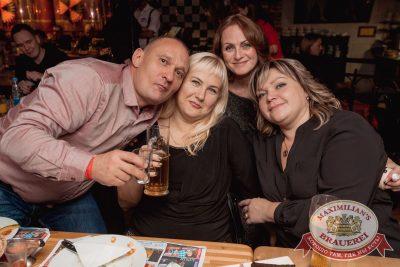Halloween: первый день шабаша. Вечеринка по мотивам фильма «Гоголь», 27 октября 2017 - Ресторан «Максимилианс» Самара - 53