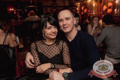 Halloween: первый день шабаша. Вечеринка по мотивам фильма «Гоголь», 27 октября 2017 - Ресторан «Максимилианс» Самара - 54