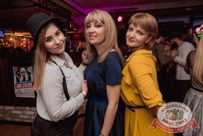 Halloween: первый день шабаша. Вечеринка по мотивам фильма «Гоголь», 27 октября 2017 - Ресторан «Максимилианс» Самара - 57