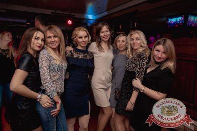 Halloween: первый день шабаша. Вечеринка по мотивам фильма «Гоголь», 27 октября 2017 - Ресторан «Максимилианс» Самара - 59