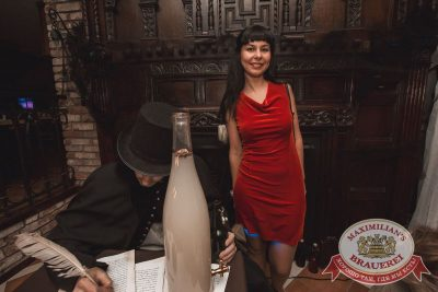 Halloween: первый день шабаша. Вечеринка по мотивам фильма «Гоголь», 27 октября 2017 - Ресторан «Максимилианс» Самара - 6