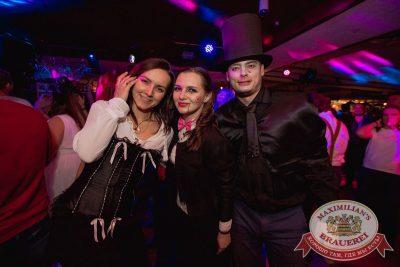 Halloween: первый день шабаша. Вечеринка по мотивам фильма «Гоголь», 27 октября 2017 - Ресторан «Максимилианс» Самара - 61