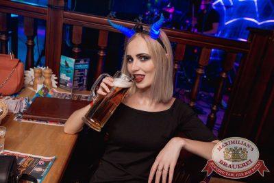 Halloween: первый день шабаша. Вечеринка по мотивам фильма «Гоголь», 27 октября 2017 - Ресторан «Максимилианс» Самара - 62