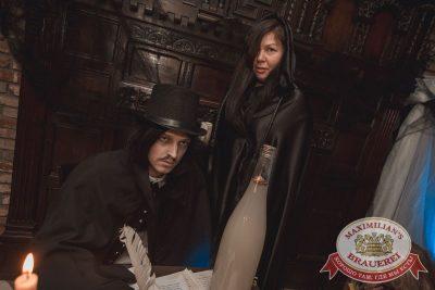 Halloween: первый день шабаша. Вечеринка по мотивам фильма «Гоголь», 27 октября 2017 - Ресторан «Максимилианс» Самара - 7