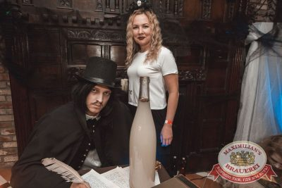 Halloween: первый день шабаша. Вечеринка по мотивам фильма «Гоголь», 27 октября 2017 - Ресторан «Максимилианс» Самара - 8