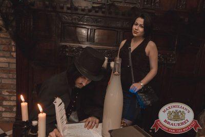 Halloween: первый день шабаша. Вечеринка по мотивам фильма «Гоголь», 27 октября 2017 - Ресторан «Максимилианс» Самара - 9