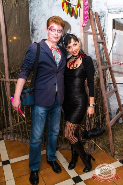 Halloween: второй день шабаша, 1 ноября 2014 - Ресторан «Максимилианс» Самара - 04